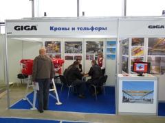 5. mezinárodní veletrh zvedací techniky KranExpo 2010 v Moskvě, 2