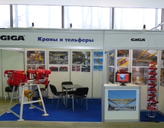 5. mezinárodní veletrh zvedací techniky KranExpo 2010 v Moskvě, 5