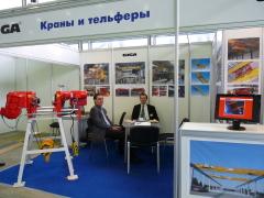 5. mezinárodní veletrh zvedací techniky KranExpo 2010 v Moskvě, 6