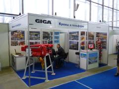 5. mezinárodní veletrh zvedací techniky KranExpo 2010 v Moskvě, 1