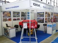 5. mezinárodní veletrh zvedací techniky KranExpo 2010 v Moskvě, 3